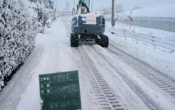 岐阜県海津市 道路除雪作業